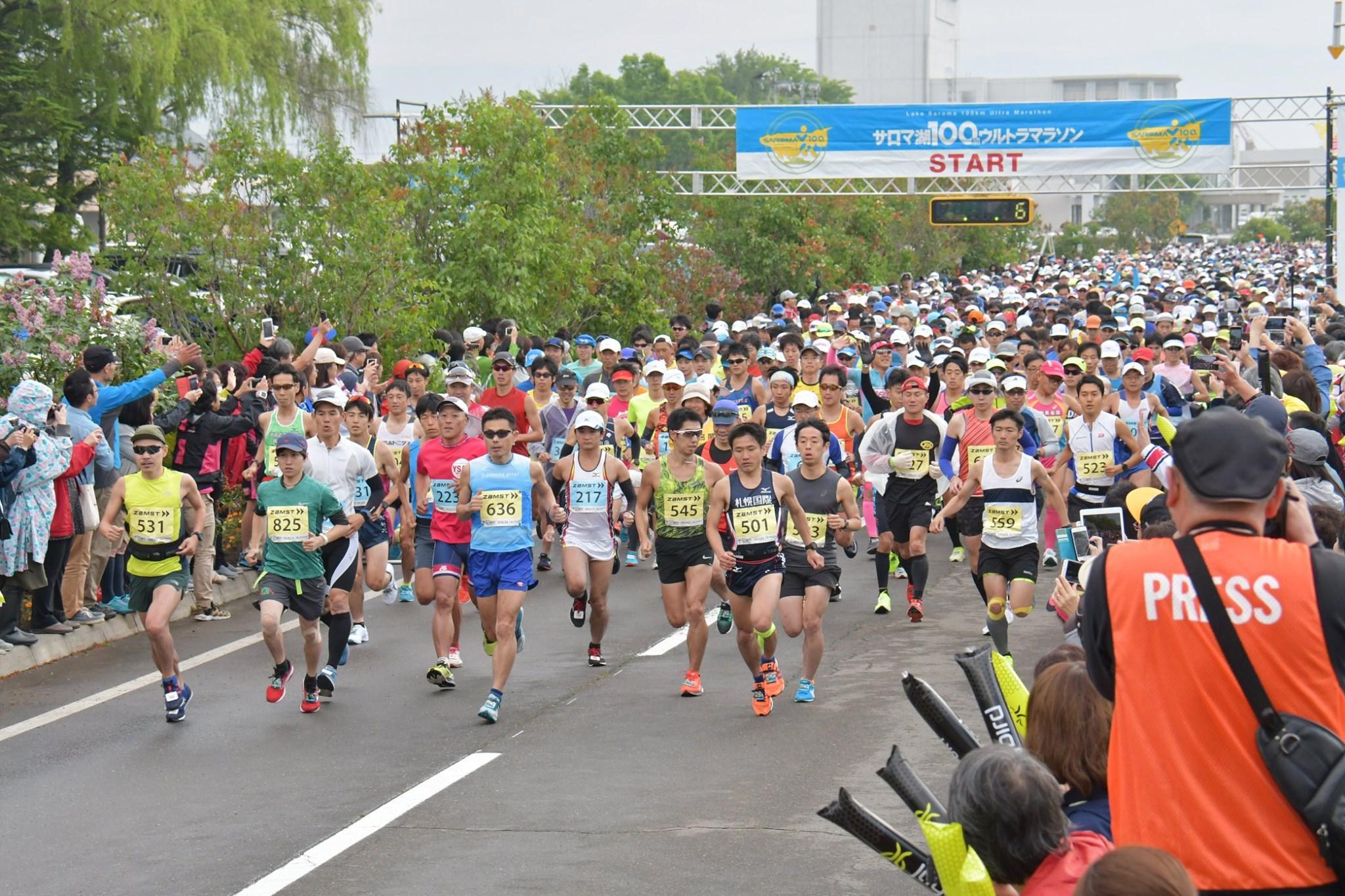 サロマ湖100kmウルトラマラソン