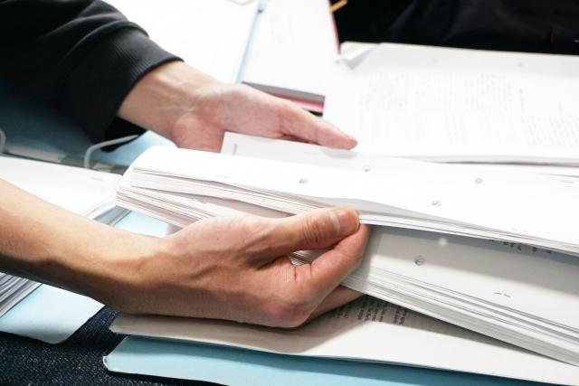 相続申告の書類